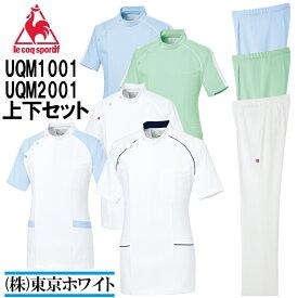 ルコック(le coq) UQM1001 メンズジャケット UQM2001 メンズパンツ上下セット S〜EL