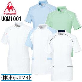 ルコック(le coq) UQM1001 メンズジャケット S〜EL 医療ユニフォーム ナースウェア 白衣