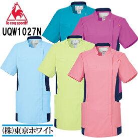 ルコック(le coq) UQW1027N レディースバイカラージャケット S〜EL 医療ユニフォーム ナースウェア 白衣