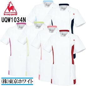 ルコック(le coq) UQW1034N バイカラージャケット S〜EL 医療ユニフォーム ナースウェア 白衣