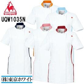 ルコック(le coq) UQW1035N ジャケット S〜EL 医療ユニフォーム ナースウェア 白衣