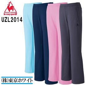 【女性用】ルコック(le coq) UZL2014 ブーツカットパンツ Ladies 7号〜15号 介護ユニフォーム 介護服