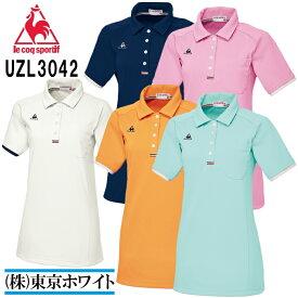 ルコック(le coq) UZL3042 チュニック Ladies 7号〜15号 介護ユニフォーム 介護服