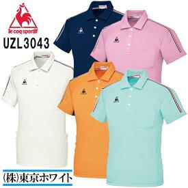 ルコック(le coq) UZL3043 ニットシャツ Unisex SS〜EL 介護ユニフォーム 介護服