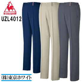 ルコック(le coq) UZL4012 ニットスラックス Men's S〜EL 介護ユニフォーム 介護服