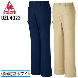 ルコック(le coq) UZL4023 カーゴスラックス Men's 73cm〜95cm 介護ユニフォーム 介護服