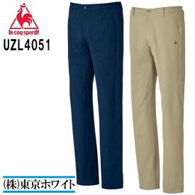 ルコック(le coq) UZL4051 メンズパンツ Men's S〜EL 介護ユニフォーム 介護服