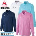 ルコック(le coq) UZL8029 長袖ポロシャツ Unisex SS〜EL 介護ユニフォーム 介護服