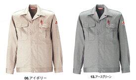 三愛B96 防炎長袖ジャンパー(外ポケット)6L・7L作業服 【代引き不可】