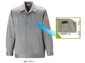 三愛B96K 防炎長袖ジャンパー(内ポケット)6L・7L作業服 【代引き不可】