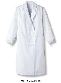 白衣 半額 女性 抗菌 防臭加工 診察衣 MR-125(MR125)ダブルS〜5L あす楽 サンペックスイスト医療