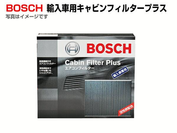 BOSCH キャビンフィルタープラス フォード モンデオ 01 モンデオ 2.5i [B4Y] 2000年10月〜2007年3月 1987432373 新品 送料無料