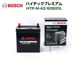 BOSCH ボッシュハイテックプレミアムHTP-M-42/60B20L