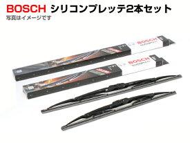 BOSCH シリコンプレッテワイパー ミツビシ ピスタチオ SK45 SK38 2本セット