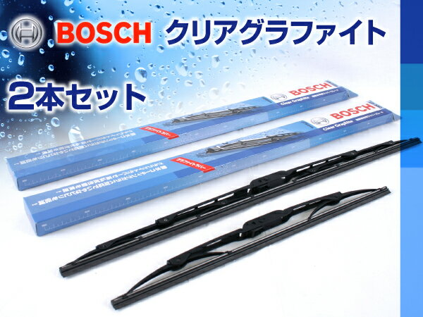 BOSCH クリアーグラファイトワイパー マツダ プレマシー 19-650 19-400 2本セット
