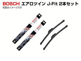 BOSCH エアロツイン J-Fit(+) ホンダ フリード ハイブリッド (GB) 2016年9月〜 AJ65 AJ38 2本セット