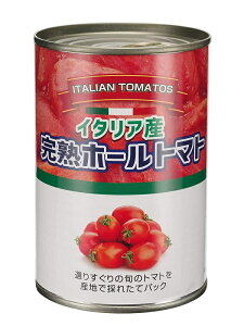 ノルレェイク イタリア産トマト缶ホール 400g×24缶 輸入トマト 海外トマト イタリアのトマト缶 完熟トマト缶