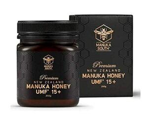 【送料込み】【UMF15+以上のものはマヌカハニー全体の10%程度】マヌカサウス マヌカハニー ニュージーランド産 UMF15+ 250g はちみつ 100%天然の蜂蜜 輸入はちみつ 輸入食品 海外はちみつ 海外蜂