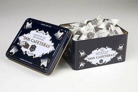 【送料無料】ドス・カフェテラス コーヒークリームキャラメル 330g スペインのキャラメル スペインおかし 輸入菓子 海外キャラメル 輸入キャラメル