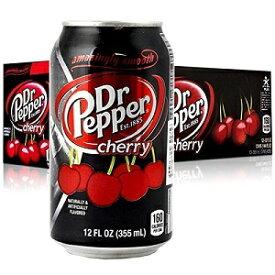 【送料無料】ドクターペッパーチェリー 355ml×12本 輸入ドリンク アメリカのジュース 輸入食品 海外ドリンク 人気商品