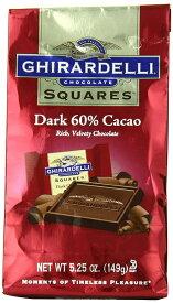 送料無料 ギラデリ スタンドバッグ 60%カカオ 149g×12 輸入チョコ 輸入菓子 アメリカのチョコレート アメリカのチョコ 有名メーカー 美味しいチョコレート 有名ブランド 板チョコ 絶品チョコ