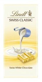 リンツ(Lindt) ホワイト 100g×3枚 リンツ チョコレート 輸入菓子 輸入 チョコレート スイス 土産 お土産 お菓子 ミルクチョコレート リンツ リンドール ミルク リンドール チョコレート