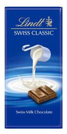 リンツ(Lindt) ミルク 100g×3枚 リンツ チョコレート 輸入菓子 輸入 チョコレート スイス 土産 お土産 お菓子 ミルクチョコレート リンツ リンドール ミルク リンドール チョコレート