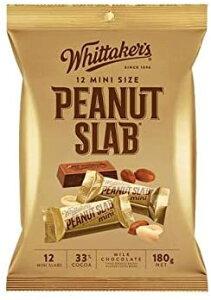 【クリックポストで発送だから追跡可能!】 Wittakers(ウィッタカー) ピーナッツ チョコレート 180gニュージーランドのチョコレート 輸入チョコレート 海外 チョコレート