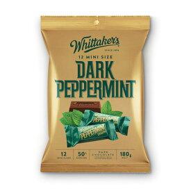【送料無料】ウィッタカー ペパーミントダークチョコレート 180g×12 ニュージーランドのチョコレート 輸入チョコレート 海外 チョコレート