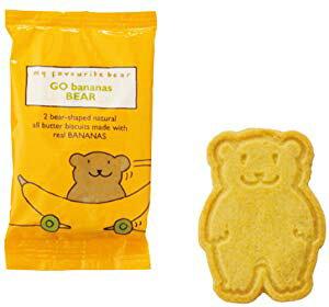 アーティザン  ARTISAN バナナベアー 25g×12袋 輸入菓子 輸入クッキー イギリスのクッキー かわいいお菓子 海外クッキー 海外菓子 プレゼント 贈り物 ヨーロッパのクッキーセット