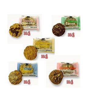 【送料込み】【包装済ですのでギフトに最適】ブルガリア産 クッキーキャット オーガニック・ノンシュガー・ ビーガン・ ハンドメイドクッキー 5種類20枚入りセット 食べ比べセット 輸入