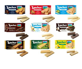 【送料込み】【包装済ですのでギフトに最適】ローカー ミニ シリーズ ウエハース 9種 食べ比べ 味比べ セット loacker イタリアのウエハース イタリアのお菓子 輸入菓子 海外菓子 イタリアのウエハース ヨーロッパのおかし