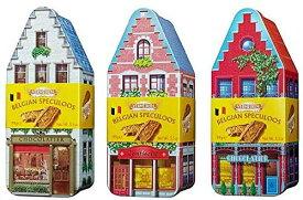 ベルメーレン カラメル ビスケット オリジナルハウス缶A 【デザインをお選び頂くことが出来ません】99g 約18枚入り ベルギーのビスケット カワイイ輸入菓子缶 輸入菓子 カラメルビスケット ベルギーのお菓子 海外のビスケット