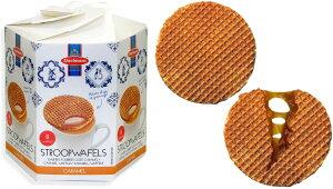 Daelmans ダールマンズ キャラメルワッフル ボックス 230g 輸入品 輸入菓子 海外菓子 オランダのワッフル オランダのお菓子