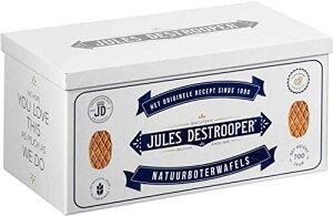 【在庫限り・ホワイト】ジュールス・デストルーパー(JULES DESTROOPER)ヴィンテージ缶 700g ベルギーワッフル ワッフル お菓子 ベルギーおみやげ ベルギー王室御用達 輸入菓子 輸入菓子 缶