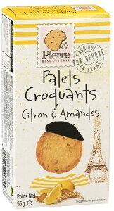 ピエールビスキュイットリー バタークッキー レモン&アーモンド55g×12個 輸入クッキー 輸入サブレ 輸入菓子 フランスのクッキー フランスのサブレ 海外菓子 海外のおかし フランスおかし ヨ