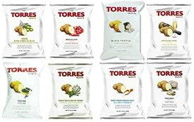 【送料無料】スペインの高級ポテトチップス トーレス ポテトチップス 6種(8種の中からランダムで) 食べ比べセット 輸入ポテトチップス スペインのスナック 輸入菓子 海外ポテトチップス 海外スナック 高級ポテトチップス
