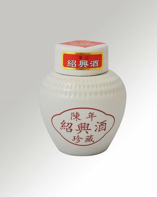 【中国酒】珍蔵紹興酒250ml(白壺)【お取り寄せグルメ】