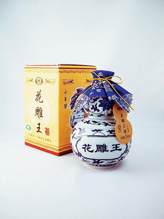 【中国酒】越王台陳年10年花彫王ひょうたん250ml【お取り寄せグルメ】