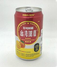 【横浜中華街】台湾マンゴービール【横浜お土産】