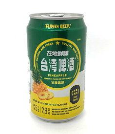 【横浜中華街】台湾パイナップルビール【横浜お土産】
