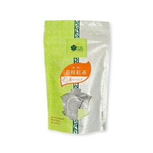 【中国茶】茘枝紅茶 ティーバッグ【中華街土産】