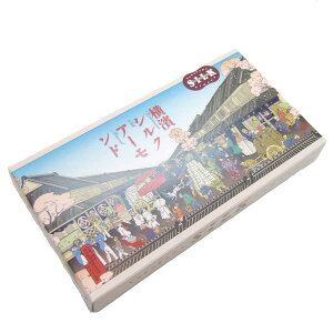 【横浜のお菓子】横濱シルクアーモンド50g【横浜 お土産】