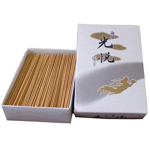 線香 白檀お線香 「白檀光悦」 サンダルウッド 仏具 バラ詰めあす楽対応。