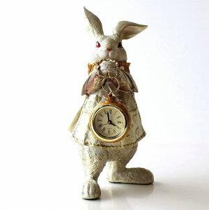 置時計 置き時計 おしゃれ かわいい うさぎ 置物 雑貨 オブジェ インテリア 可愛い 卓上 懐中時計 アナログ レトロラビットの置物 アリスクロック