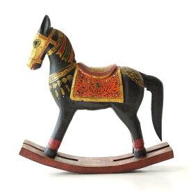 ロッキングホース 置物 おしゃれ 馬の置物 木彫り 木製 うま ウマ オブジェ マンゴーウッド 無垢材 木馬 雑貨 エスニック ウッドロッキングホース ペイントBK