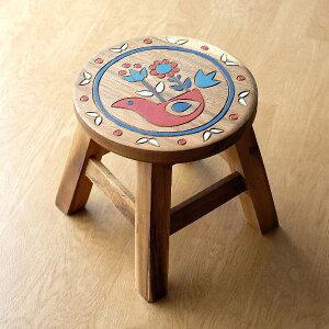 スツール 木製 子供 椅子 おしゃれ ミニスツール 小さい ウッドスツール 丸椅子 子供用 イス かわいい 天然木 無垢材 花台 ミニテーブル 低い椅子 幼児 キッズ ロースツール アンティーク 玄