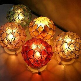テーブルランプ カピス貝 アジアン おしゃれ かわいい 卓上 花 フラワー カピスビッグランプ ロータス5カラー