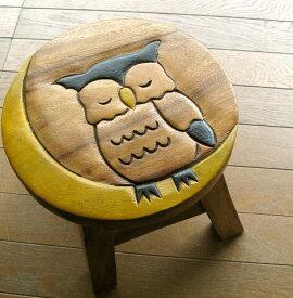 スツール 木製 子供 椅子 おしゃれ ミニスツール 小さい ウッドスツール 丸椅子 子供用 イス かわいい 天然木 無垢材 花台 ミニテーブル 低い椅子 幼児 キッズ ロースツール アンティーク 玄関 腰掛け コンパクト アジアン家具 動物 アニマル 子供椅子 みみずくさん