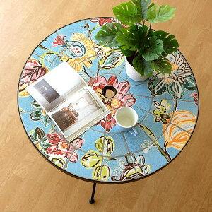 ガーデンテーブル タイル おしゃれ アイアン 鉄 円形 丸型 ガーデン 丸テーブル お庭 エクステリア ベランダ テラス バルコニー ガーデンテーブル モザイクフラワー
